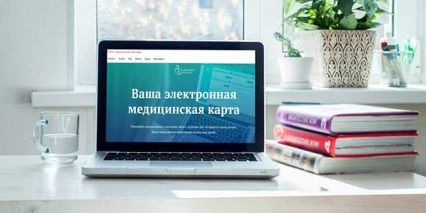 Москвичи получили доступ к результатам анализов на COVID-19 онлайн. Фото: mos.ru