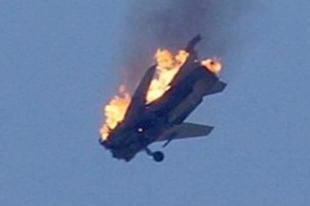 Сбит самолёт