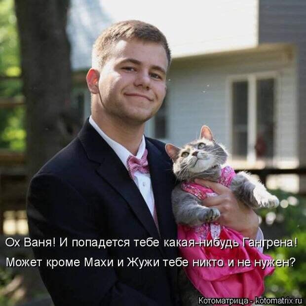 яяя124