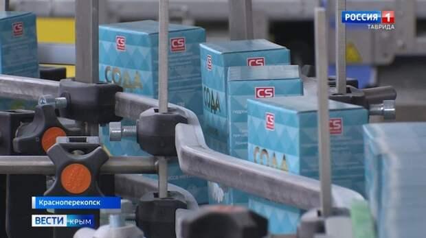 В Крыму будут выпускать ежемесячно тысячи тонн соды