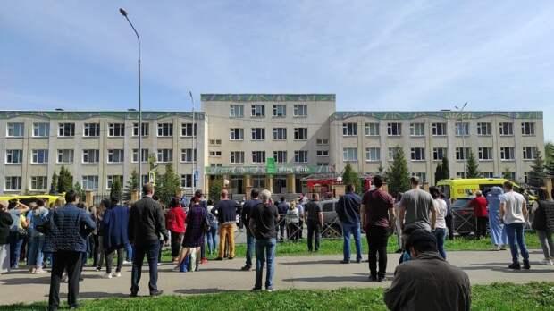 В казанской школе неизвестные начали стрельбу
