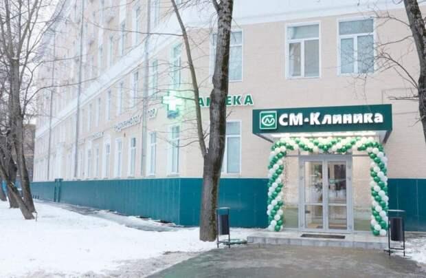 «СМ-Клиника» открывает крупнейшую частную многопрофильную клинику в САО