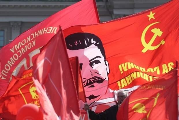Коммунисты откажутся от первомайских шествий в пользу Skype-митинга