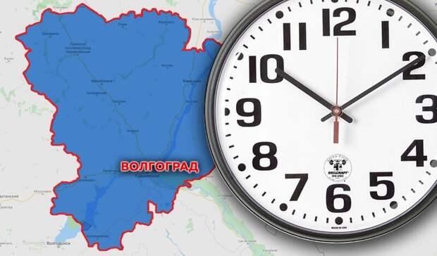 Легитимной силой назвал политолог сторонников волгоградского времени