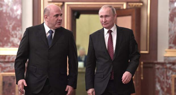 Мишустин уже год как премьер-министр России. Пожалуй, лучший глава Правительства