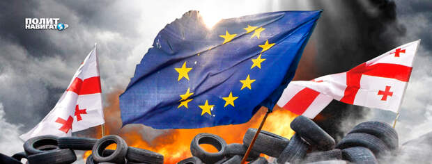 Грузия закипела, ожидая отмены безвиза с ЕС