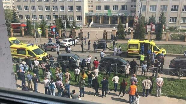 Сотрудников ЦА МВД привлекли к расследованию стрельбы в казанской школе