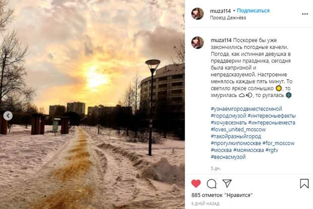 Фото дня: проезд Дежнёва в ожидании весны