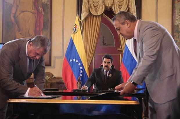 PDVSA Венесуэла Роснефть Сечин дель Пино