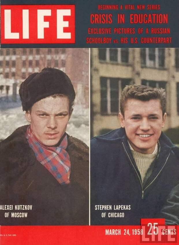 Как журналисты лайф сравнивали русскую и американскую системы образования