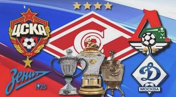 Как российские футбольные клубы подготовились к новому сезону?
