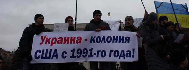 Участь вассала: Украину обложили флажками и гонят по коридору