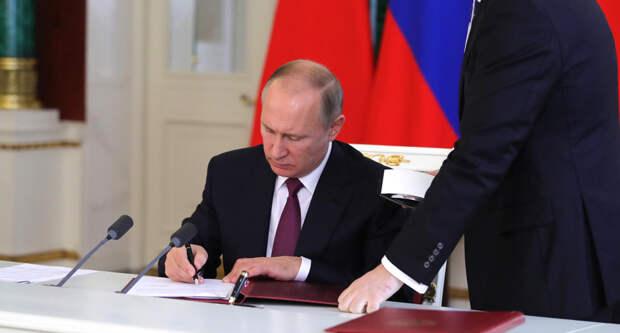 Владимир Путин внес на рассмотрение в Госдуму поправки в Конституцию с упоминанием Бога и традиционного брака