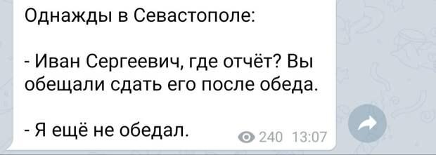 Заходи не бойся, выходи не плачь. Кто останется в правительстве Севастополя