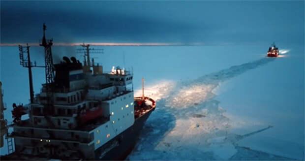 Судно FESCO отправилось в Антарктиду для снабжения индийских научных станций