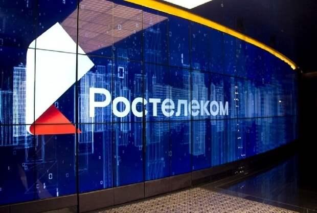 «Ростелеком» внедрил систему анализа данных на базе программного комплекса «Форсайт. Аналитическая платформа»