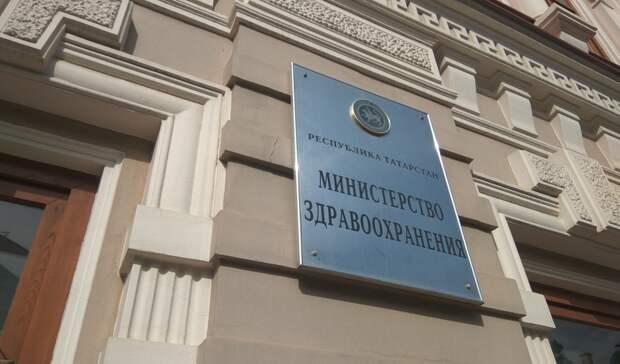 В Татарстане прокуратура потребовала отминздрава обеспечить ребенка «Спинразой»