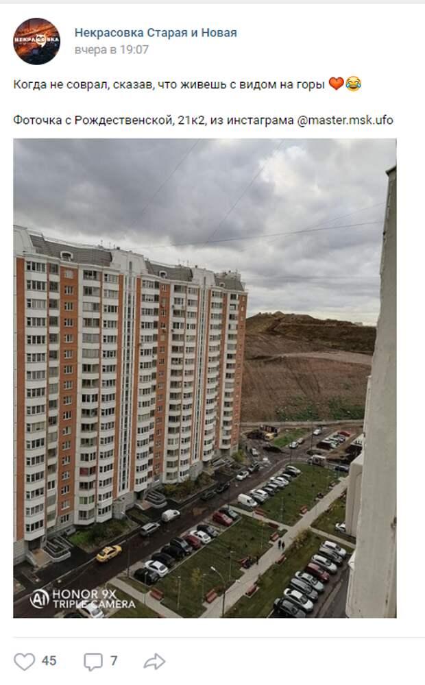 Фото дня: жители Рождественской похвастались видом на горы