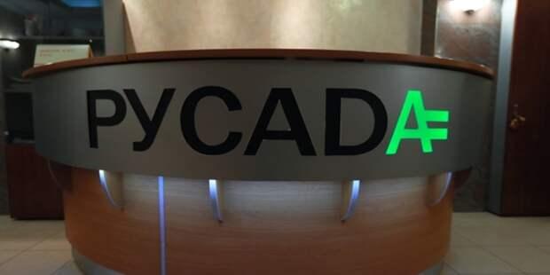 Инспекторы допинг-контроля РУСАДА провели около 8,5 тыс. тестов