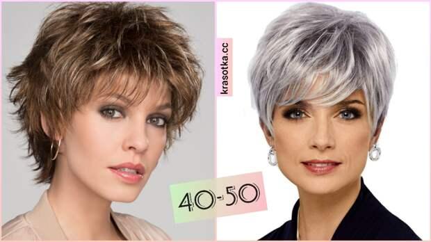 Гарсон для женщин 40-50 лет: разновидности, плюсы, минусы и стильные примеры