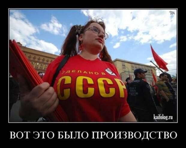 Чисто русские демотиваторы-22 (75 фото)