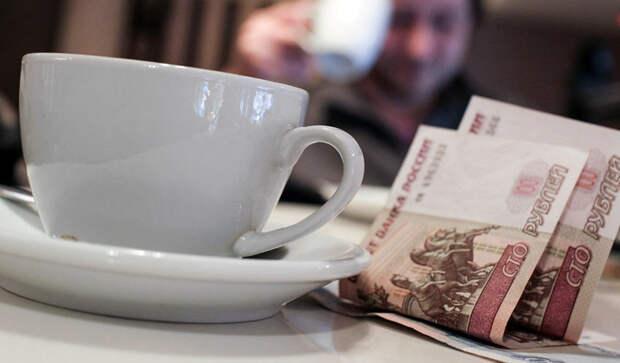 Давать или недавать: 4 ситуации, вкоторых можно неоставлять официанту чаевые
