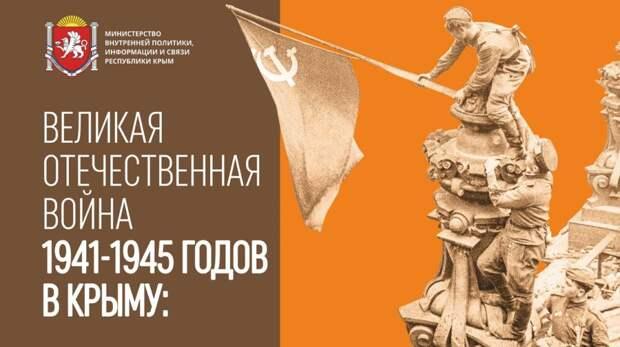 Ко Дню Победы в парке им. Гагарина в Симферополе установили уличную выставку, фотозону и «Стену памяти» – Михаил Афанасьев