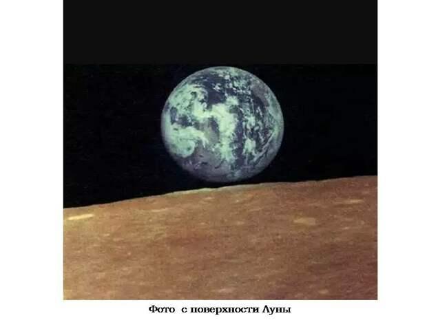 Приключение НАСА на Луне обыкновенные и невероятные. Часть № 1