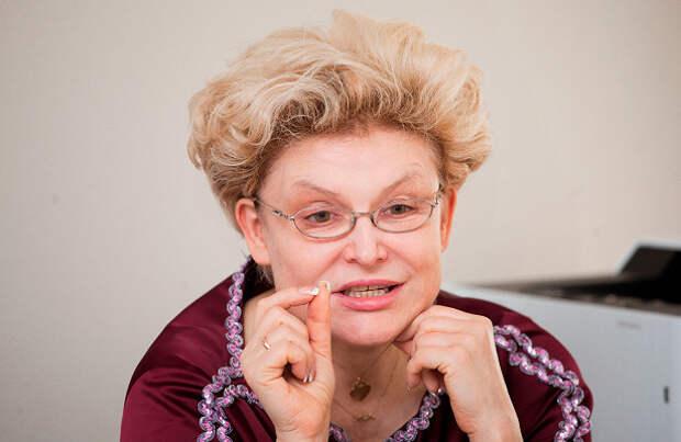 Елена Малышева назвала три продукта для долголетия