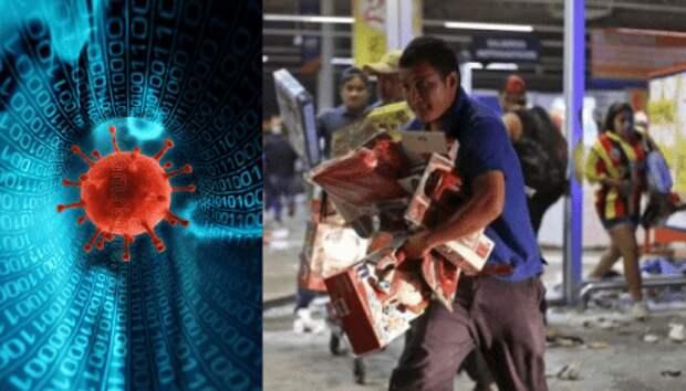 Следующая пандемия может быть кибернетической