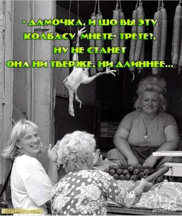 — Жизнь с тещей, это как партия в шахматы!...