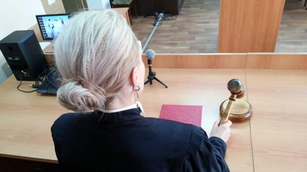 В Оренбурге оштрафовали начальницу инспекции госохраны объектов культурного наследия