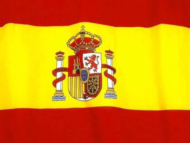 Россиянам с 12мая начнут выдавать визы в Испанию