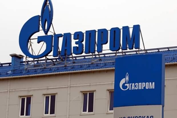 «Газпром» впервые в истории начал работать в убыток