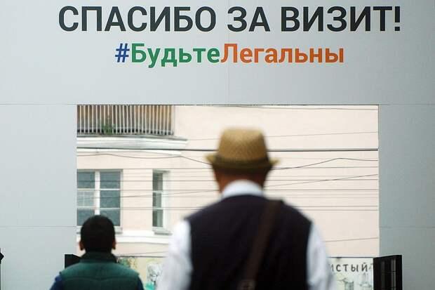 Основной статус, который теперь будет востребован большинством переселенцев и мигрантов – «вид на жительство» Фото: Алексей БУЛАТОВ