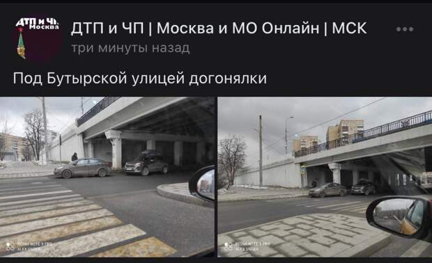 Под Бутырской столкнулись три автомобиля