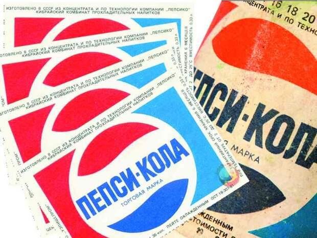 Как в СССР появилось «Пепси».