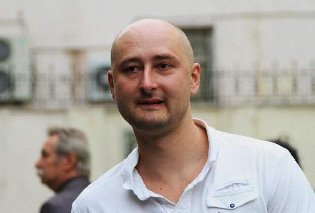 Новости стационара: Украинский пропагандист Бабченко уверен, что его именем будут называть российские улицы
