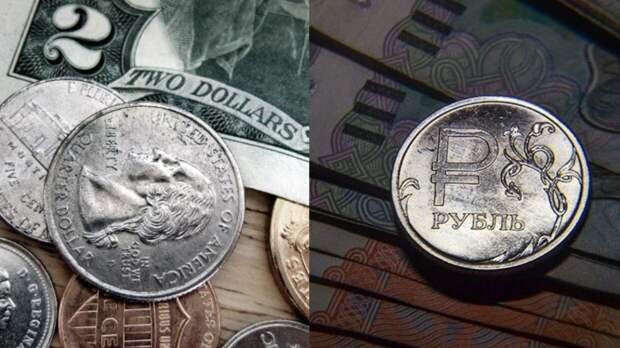 Инвестор рассказал, почему купить доллар сейчас будет разумно и выгодно