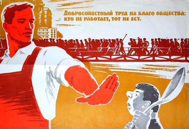 Какие специалисты в СССР были самыми высокооплачиваемыми