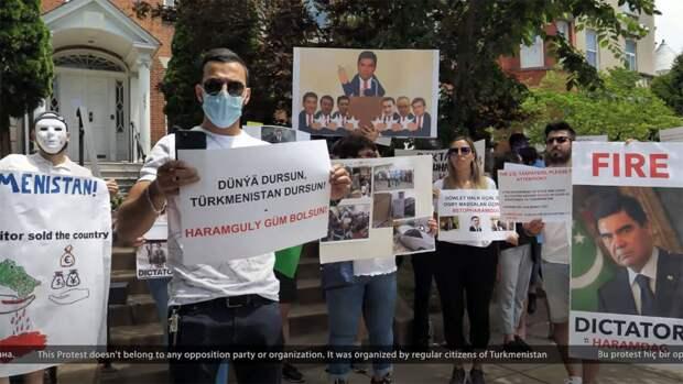 Туркменские активисты проведут серию протестных акций в США