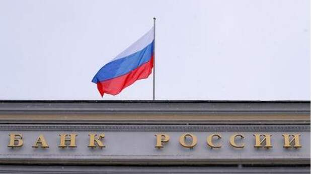 A Russian flag flies over Russian Central Bank headquarters in Moscow, Russia December 3, 2018. REUTERS/Maxim Shemetov