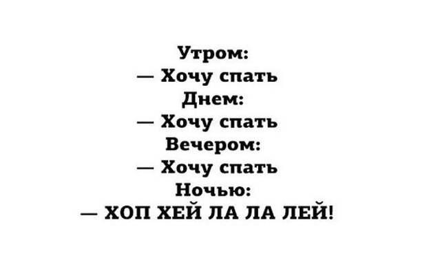 1468190195_100