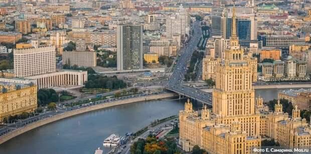 Законопроект о бюджете Москвы принят МГД в первом чтении. Фото: Е. Самарин mos.ru