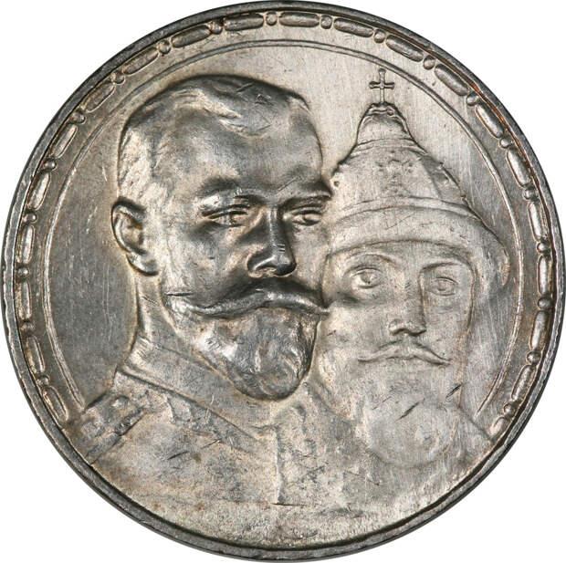 Николай II терпеть не мог смертную казнь.