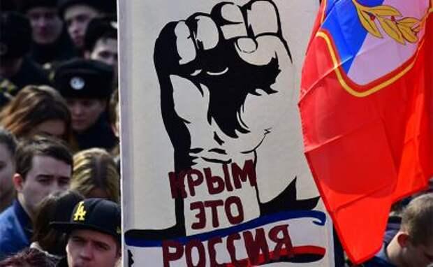Воссоединение Крыма: Козырь, который не используется