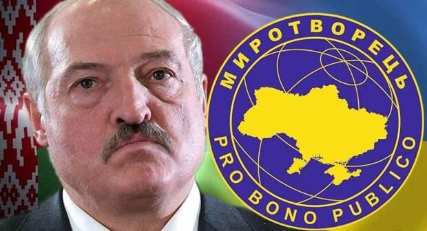 Президента Беларуси внесли на сайт «Миротворец»