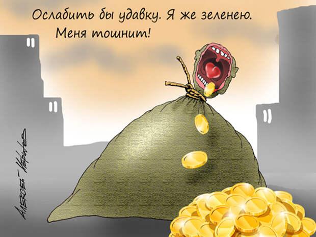 Чтобы Путина не коробило: правительство хочет ограничить зарплаты руководителям госкомпаний