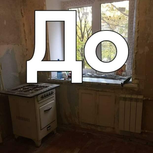 Сделали ремонт на кухне в хрущевке так, что к раковине не подойти