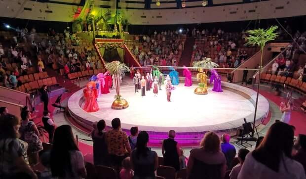 ВТюменском цирке новая программа «Тропик-шоу» под руководством Тиграна Акопяна